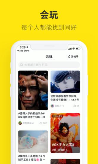 闲鱼app破解版
